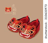 chinese tiger head shoes for... | Shutterstock .eps vector #310633973