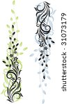 vector floral element | Shutterstock .eps vector #31073179