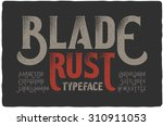 """blade rust"" textured rough... 