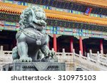 Chinese Guardian Lion. Located...
