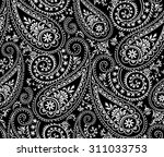 seamless paisley background...