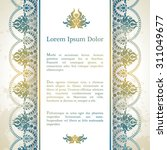 invitation card with arabesque... | Shutterstock .eps vector #311049677
