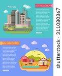 urban landscape. vector... | Shutterstock .eps vector #311080367