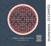 chinese window tracery lattice... | Shutterstock .eps vector #311244923