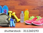 sports bag with equipment on... | Shutterstock . vector #311260193