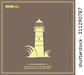 vector icon lighthouse | Shutterstock .eps vector #311290787