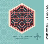 chinese window tracery lattice... | Shutterstock .eps vector #311302523