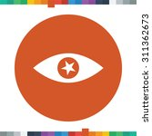 eye with a star icon. | Shutterstock .eps vector #311362673