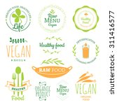 logos with vegetarian and... | Shutterstock .eps vector #311416577