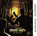 halloween zombie party... | Shutterstock .eps vector #311425307