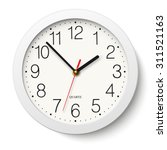 round wall clock with white...