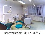 interior dental office   chair... | Shutterstock . vector #311528747