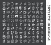 doodle coffee icons | Shutterstock .eps vector #311532287