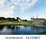 Small photo of Golf course green and clubhouse in Ariona