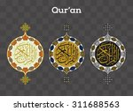 holy quran. islamic book....