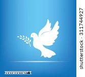 pigeon olive leaf | Shutterstock .eps vector #311744927