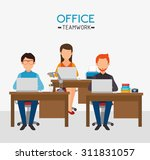 work office design  vector... | Shutterstock .eps vector #311831057