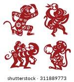 Monkey Chinese Paper Year New...
