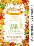 fall festival template. bright... | Shutterstock .eps vector #311980547