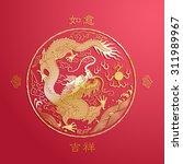 chinese new year background....