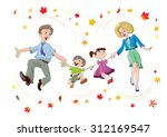 happy father  mother and... | Shutterstock .eps vector #312169547