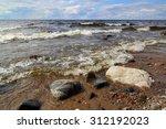 Shore Of Onega Lake In Karelia...