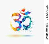 om. hindu lucky symbol | Shutterstock .eps vector #312203633