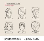 set of linear style people... | Shutterstock .eps vector #312374687