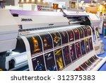 bangkok   august 29   mimaki...   Shutterstock . vector #312375383