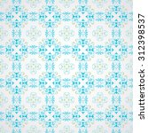 ornate floral decor for... | Shutterstock .eps vector #312398537