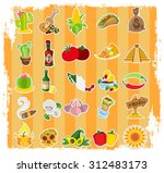 mexico and other things related ... | Shutterstock .eps vector #312483173