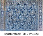 tiled background with oriental... | Shutterstock . vector #312493823