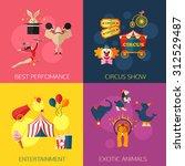 circus performance ... | Shutterstock . vector #312529487