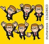 businesspeople set | Shutterstock .eps vector #312628823