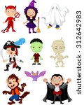 cartoon children with halloween ... | Shutterstock .eps vector #312642983