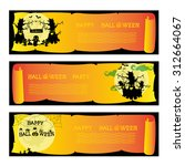 set banners halloween party... | Shutterstock .eps vector #312664067