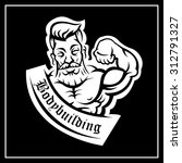 bodybuilder   Shutterstock .eps vector #312791327