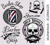 set of vector emblems on a... | Shutterstock .eps vector #312866123