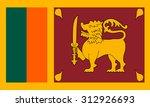 flag of sri lanka vector | Shutterstock .eps vector #312926693