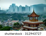 view of penang from the kek lok ... | Shutterstock . vector #312943727