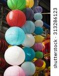 Paper Lanterns For Sale On Han...