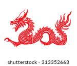 red paper cut out of a dragon... | Shutterstock .eps vector #313352663