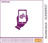 phone with gears and cogs  | Shutterstock .eps vector #313505927