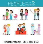 people characters  group of... | Shutterstock .eps vector #313581113