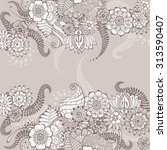 ornate vector card template in...   Shutterstock .eps vector #313590407