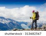 woman hiker on the top   Shutterstock . vector #313682567