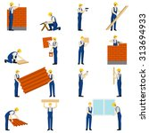 builders icons set with work... | Shutterstock .eps vector #313694933