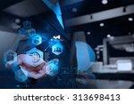 double exposure of engineer... | Shutterstock . vector #313698413