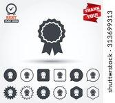 award medal icon. best...   Shutterstock .eps vector #313699313