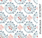christmas pattern with polar... | Shutterstock .eps vector #313732907